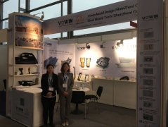 Mold Exhibition/Fair in Germany 2017