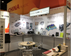The NPE2018 Plastic Exhibition Ended Successfully