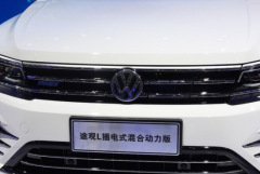Volkswagen first volume hybrid SUV for China to hit market in October