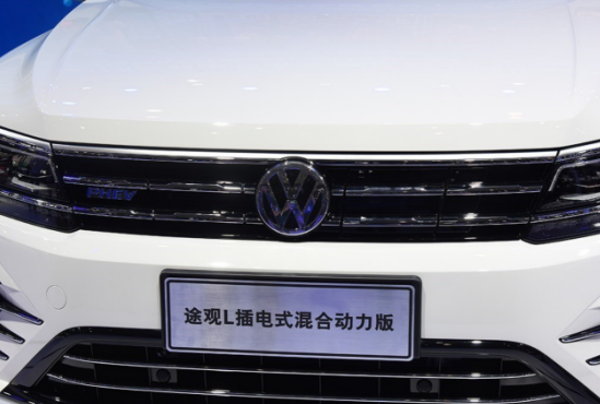 Volkswagen NEV model for China, Tiguan L PHEV hits market, China automotive news